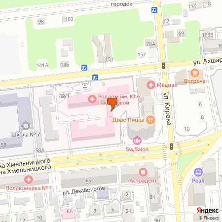 Ахшарумова ул., 82
