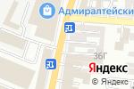 Схема проезда до компании Двери в дом в Астрахани
