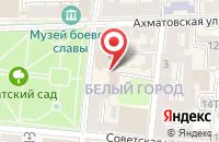 Схема проезда до компании ЮКОР-Уют в Астрахани
