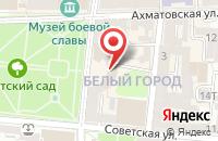 Схема проезда до компании ГИПЕРМАРКЕТ НЕДВИЖИМОСТИ в Астрахани
