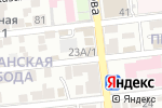 Схема проезда до компании БарON в Астрахани