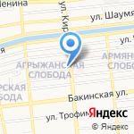 БарON на карте Астрахани