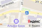 Схема проезда до компании Subway в Астрахани