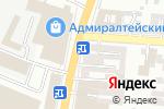 Схема проезда до компании Мега Двери в Астрахани