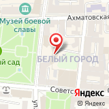 Служба по тарифам Астраханской области
