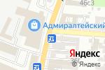 Схема проезда до компании Двери-Строй в Астрахани