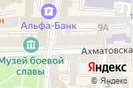 Схема проезда до компании Агентство бюджетных рекламных решений в Астрахани
