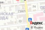 Схема проезда до компании РОСТ в Астрахани