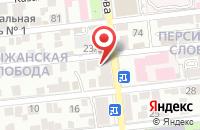 Схема проезда до компании ЭСКУЛАП в Астрахани