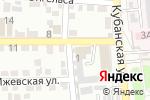 Схема проезда до компании Болт в Астрахани