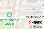 Схема проезда до компании Иллюзион в Астрахани