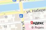 Схема проезда до компании Веселый цирюльник в Астрахани