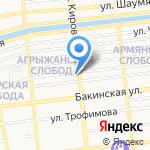 Мадам Н на карте Астрахани
