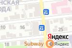 Схема проезда до компании VILLA SMOKE в Астрахани