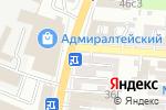 Схема проезда до компании Магазин скобяных изделий в Астрахани