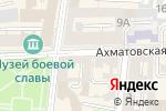Схема проезда до компании Дон Хосе в Астрахани