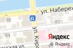 Схема проезда до компании Матрешки в Астрахани