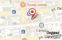 Схема проезда до компании ПЯТЬ ЗВЕЗД в Астрахани