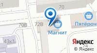 Компания Магазин электро и хозтоваров на карте