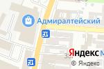 Схема проезда до компании БУЛЬДОРС в Астрахани