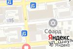 Схема проезда до компании Раут в Астрахани