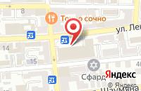 Схема проезда до компании Твой танец в Астрахани