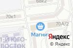 Схема проезда до компании Кубанский-С в Астрахани