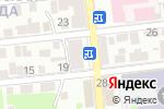 Схема проезда до компании Мадам Н в Астрахани