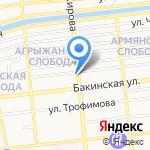 Магазин косметики на карте Астрахани