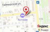 Схема проезда до компании Энергомера-Юг в Астрахани