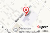 Схема проезда до компании Улыбка в Кузнецово