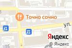 Схема проезда до компании Шоколад в Астрахани
