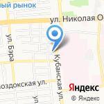 ТЕХНОШЕЛЛ на карте Астрахани