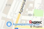 Схема проезда до компании МОИ ДОКУМЕНТЫ в Астрахани