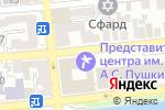 Схема проезда до компании Газпром добыча Астрахань в Астрахани