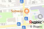 Схема проезда до компании У Дмитрия в Астрахани