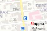 Схема проезда до компании Первая полоса в Астрахани