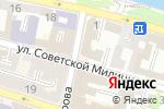 Схема проезда до компании Иль де Ботэ в Астрахани