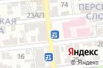 Схема проезда до компании Шаурмитта в Астрахани