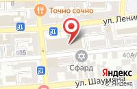 Схема проезда до компании Федерация футбола в Астрахани