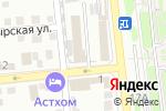 Схема проезда до компании СТЕКЛОФФ в Астрахани