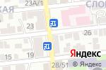 Схема проезда до компании Али-баба в Астрахани