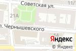 Схема проезда до компании Рижская мода в Астрахани