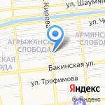 Али-баба на карте Астрахани