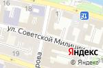 Схема проезда до компании Бриллиант в Астрахани