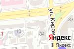 Схема проезда до компании VAPE SHOP №1 в Астрахани