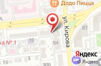 Схема проезда до компании Вирджиния Групп в Астрахани