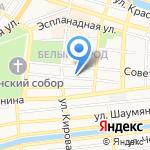 Управление архитектуры и градостроительства на карте Астрахани