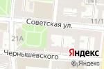 Схема проезда до компании Пирамида в Астрахани