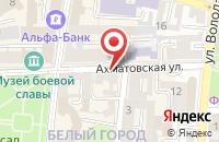 Схема проезда до компании Военторг в Астрахани